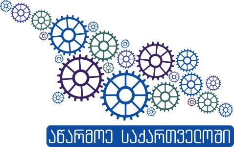 enterprise-logo-ge-300[1]